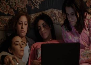 المغرب.. جدل حول ترشيح  فيلم «الزين إلي فيك» لـ«الأوسكار»