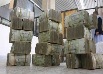 أوراق نقدية مطبوعة بموسكو تصل إلى مطار عدن