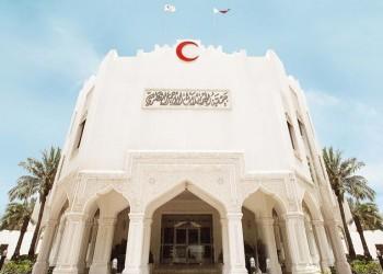 قطر تطلق مشروعا لتجهيز مراكز صحية بـ4 مدن يمنية