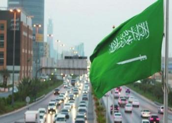 السعودية.. 3 أشقاء تخطوا الـ30 بلا بطاقات هوية