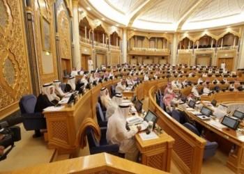 السعودية.. منح وزارة العمل حق الولاية في حالات محددة