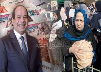 مصر.. تجارب فاشلة للشمول المالي