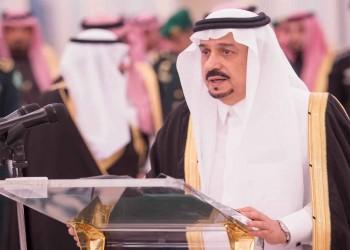 سعودي يمازح أمير الرياض ويتمنى تزويجه والدته