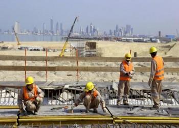 الكويت ترصد 1.5 مليار دولار لأكبر أعمال صيانة بتاريخها