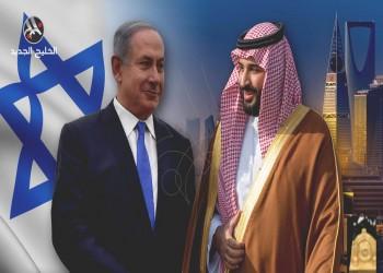 السعودية بعد البحرين تسقط في حبال نتنياهو