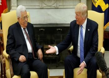 ترامب إذ يعد عباس.. ويطالبه بالصبر!!
