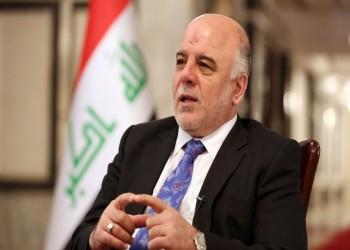 «العبادي» يدعو إلى إدارة مشتركة لكركوك تحت قيادة بغداد