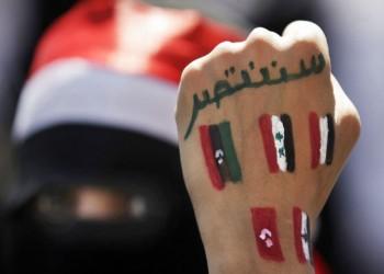 خبراء: العدالة الانتقالية ممكنة بليبيا ومؤجلة بسوريا ومصر وناجحة بتونس