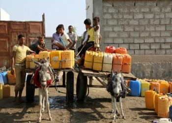 بدلا من المبالغ المالية والمواشي.. «المياه» هدية الزفاف باليمن