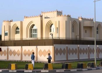 «فاينانشيال تايمز»: الخارجية الأمريكية ترفض إغلاق مكتب «طالبان» بالدوحة