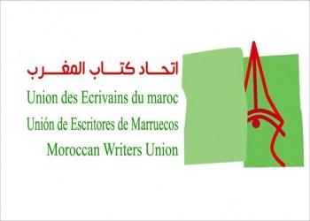اتحاد كتاب المغرب يتبرأ من بيان يدعو لـ«مقاطعة قطر»