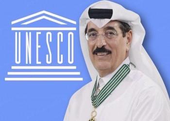 مرشح قطر يواصل تصدر «اليونسكو».. ومواجهة مصرية فرنسية الجمعة