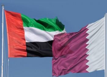 قطر تطالب بلجنة «فصل نزاع تجاري» مع الإمارات