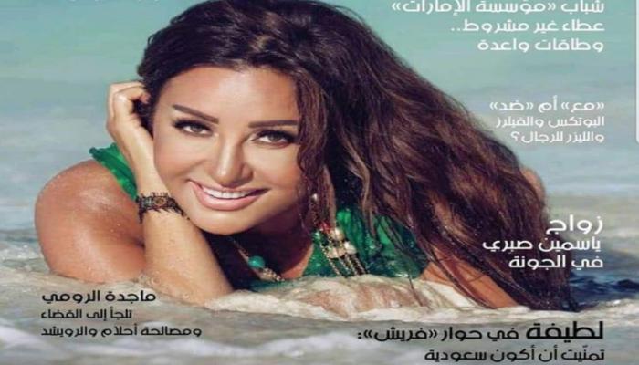 جدل بتونس بعد تصريحات «لطيفة»: تمنيت لو كنت سعودية