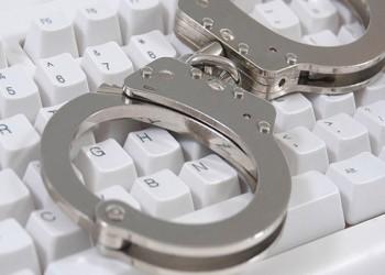 السعودية تهدد المعارضين والمخالفين إلكترونيا بالسجن 5 سنوات