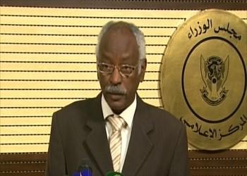 السودان ينشئ مفوضية قومية للحدود البرية والبحرية