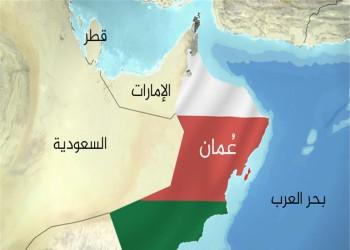 سلطان عمان يهنئ «أردوغان» بذكرى إعلان الجمهورية التركية