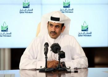 «قطر للبترول» تفوز بعقد للتنقيب عن النفط في البرازيل