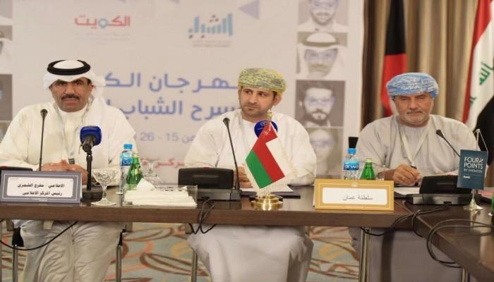 اكتساح كويتي لجوائز مهرجان «مسرح الشباب العربي»