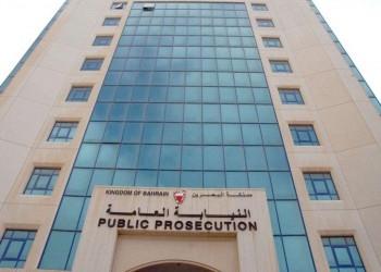 السجن بين 10 و25 عاما لـ19 بحرينيا للتخابر مع إيران