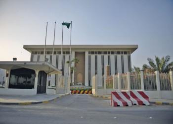 صندوق الأصول الأجنبية السعودي يحافظ على المركز الخامس عالميا