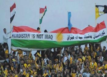 إقليم كردستان يتهم العراق بتجريده من كيانه الدستوري وسلطاته