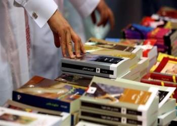 انطلاق الدورة 42 لمعرض الكويت الدولي للكتاب بمشاركة 30 دولة