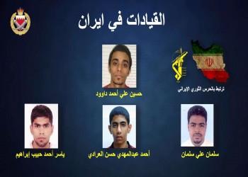 البحرين: إحباط مخطط لاغتيال شخصيات عامة وتفجير أنابيب نفط