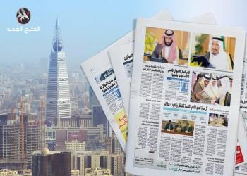 صحف السعودية تبرز مواجهة «حزب الله» وتجميد حسابات بالبورصة