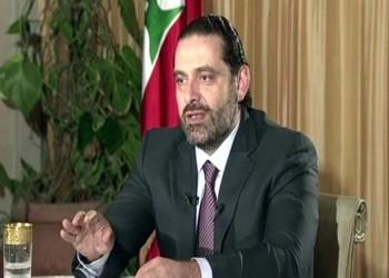 إعلامية لبنانية لـ«الحريري»: ما هو شعورك بالحرية؟ (فيديو)