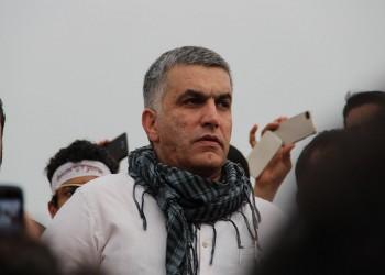 محكمة بحرينية تؤيد السجن عامين للمعارض «نبيل رجب»