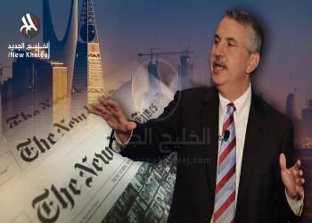 السعودية.. غرام أولياء العهد بـ«توماس فريدمان»