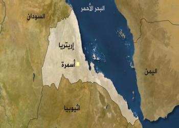 حقوقيون: الإمارات تواصل انتهاكاتها في إريتريا