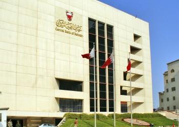 مصرف البحرين المركزي يمنح ترخيصا لبنك المشرق الإماراتي