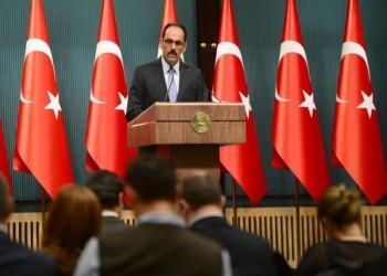 تركيا: قرار «ترامب» في حكم العدم لنا وللعالم