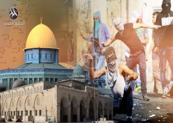 إلى القيادة الفلسطينية: إجراءات عاجلة