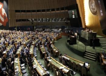 جلسة طارئة بالأمم المتحدة لوقف قرار «القدس عاصمة لـ(إسرائيل)»