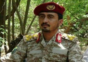 مقتل القيادي «يوسف المداني» صهر زعيم «الحوثيين»