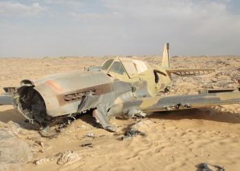بريطانيا تنتقد ترميم مصر «البغيض» لطائرة من الحرب العالمية