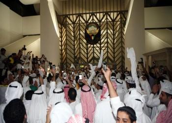 11 مدانا بقضية «اقتحام المجلس» بالكويت يضربون عن الطعام