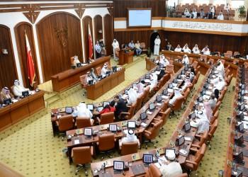 كتلة «التوافق» بالبرلمان البحريني تستنكر قرار رفع أسعار المحروقات