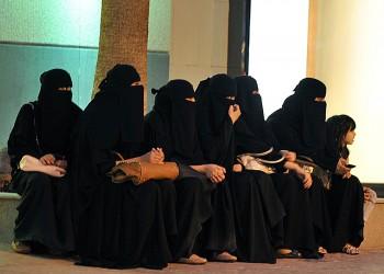 «حساب المواطن»: أكثر من 650 ألف أسرة سعودية تعيلها نساء