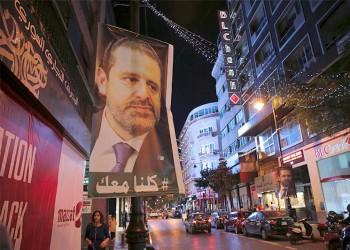 السعودية خسرت السُنَّة في لبنان
