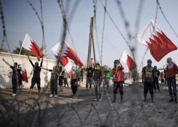 رفض استئناف معارض بحريني قاصر على حكم بالسجن وسحب الجنسية