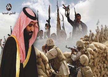 صحيفة أمريكية: الحوثيون يسيطرون على 100 ميل من الأراضي السعودية