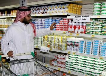 «ستاندرد آند بورز»: الخليج يدرس مضاعفة «القيمة المضافة» إلى 10%
