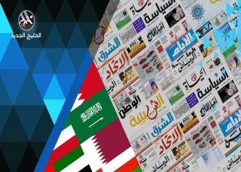 صحف الخليج تبرز قبولا قطريا ورفضا سعوديا لدعوة أمريكية للحوار