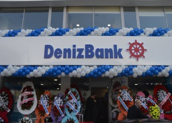 سباق خليجي للاستحواذ على حصص في بنوك تركيا