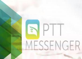 «بي تي تي».. تطبيق تركي مماثل لـ«واتس آب» (فيديو)