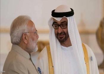 الإمارات والهند توقعان اتفاقية امتياز حقل «زاكوم السفلي» بأبوظبي